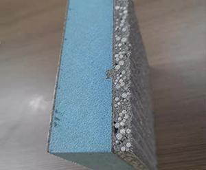 FS外免拆模板現澆混凝土復合保溫系統