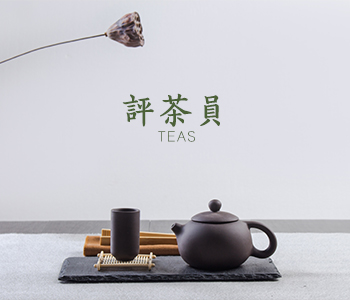沈阳茶艺礼仪班