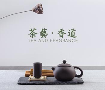 沈阳茶艺培训班