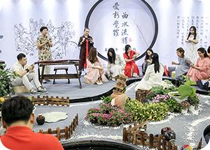 语均茶书院大型茶会-曲水流觞!