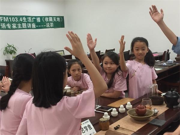 语均茶书院少儿茶艺培训场景