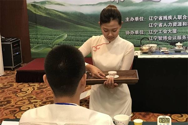 第九届辽宁省残疾人职业技能竞赛茶艺赛第一名