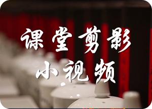 语均茶书院2017-2018学年度茶艺期末考试!