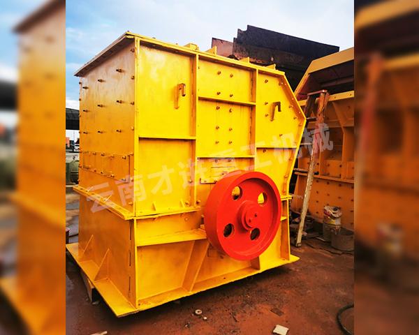 回收机械设备