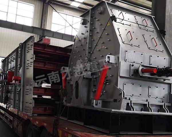 石料反击式制砂机