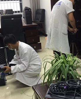 毕节市公安司法鉴定中心