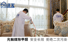 装修室内污染甲醛超标,甲醛检测与治理的重要性