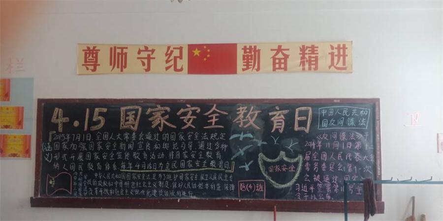 昆明交通技工学校