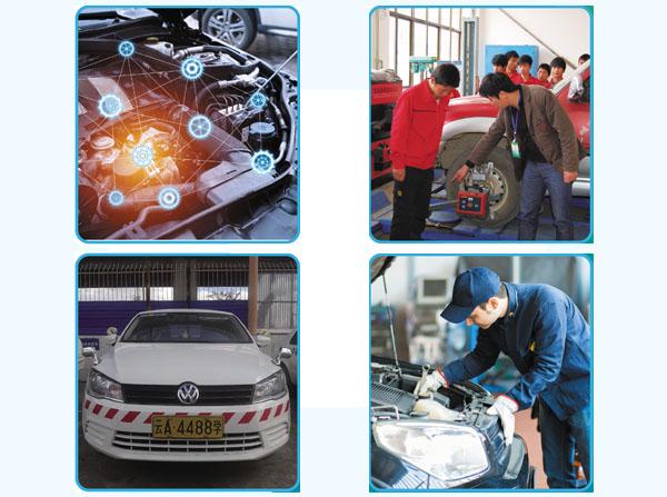 汽车维修与驾驶专业