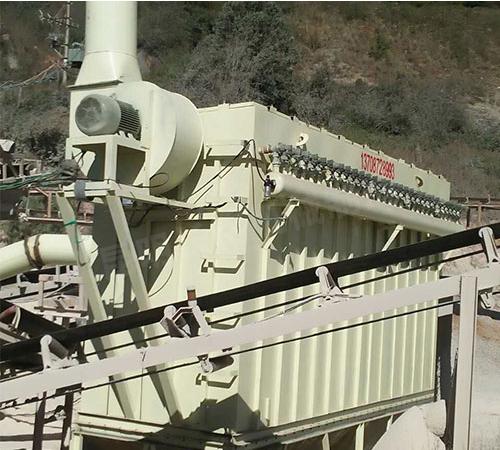 弥勒除尘设备公司生产的石料厂除尘器有哪些特点?
