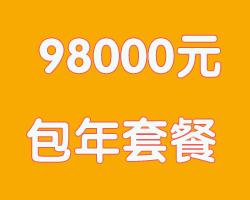 重庆江北400电话办理