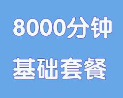 重庆北碚400电话办理中心