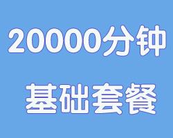 重庆正规联通渠道400电话办理