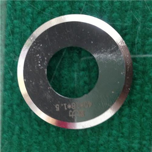 圓盤剪刀片