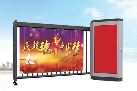 重庆广告道闸