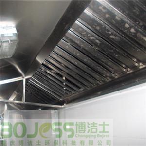 重慶大型油煙管道清洗