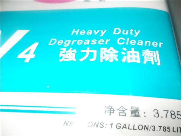 重慶油煙清洗設備