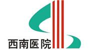 重慶西南醫院油煙管道清洗
