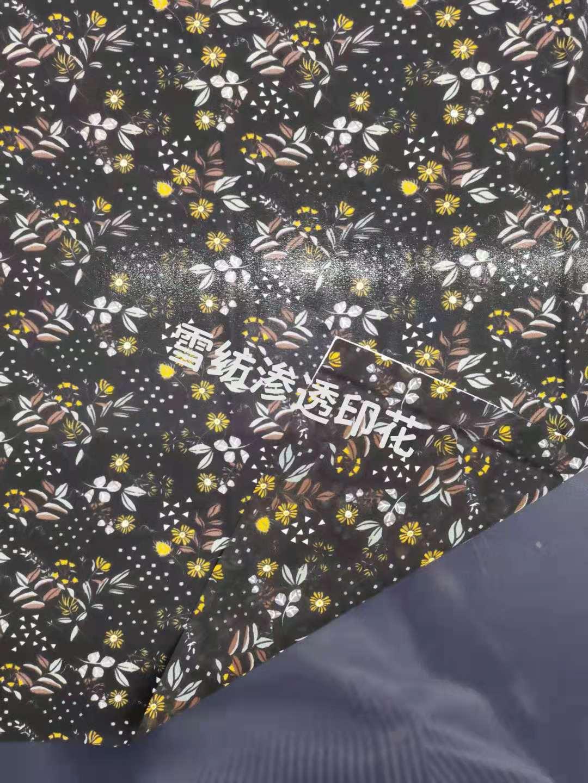 雪纺渗透印花
