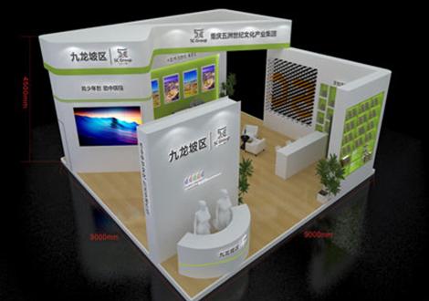 重慶五洲出版社文博會設計搭建效果