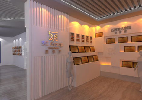重庆陈列厅展示设计