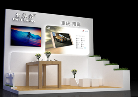 重庆联通大会至尊宝展台设计