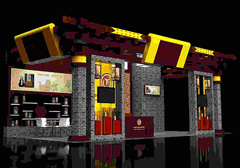 重慶糖酒會設計搭建
