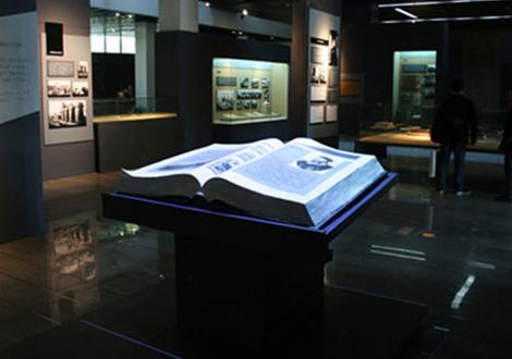 數字化校史館展廳設計