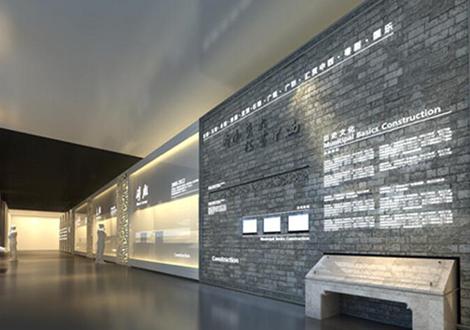 企業展廳設計
