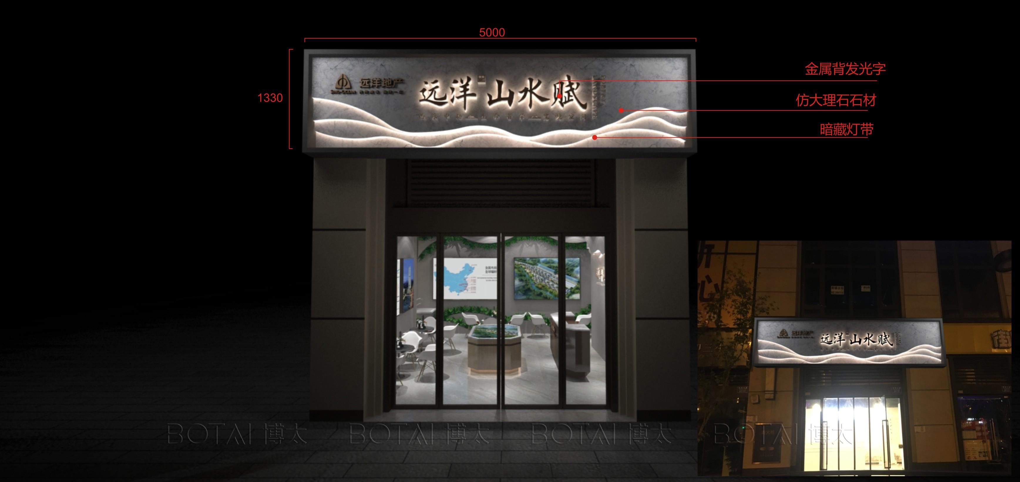 重庆展台设计搭建都有哪些要求?
