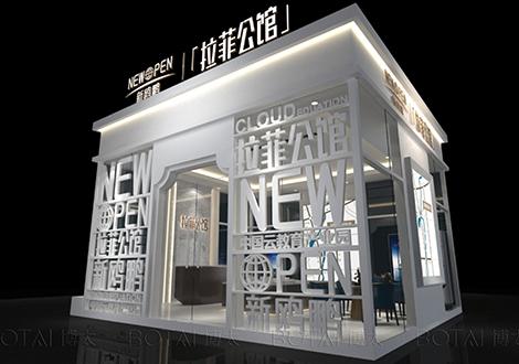 新歐鵬拉菲公館江津雙福外展場