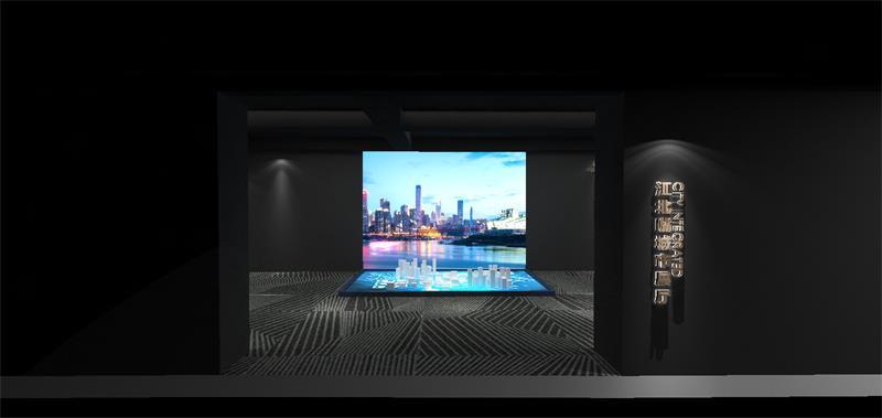 重庆·江北嘴-中海城市展厅
