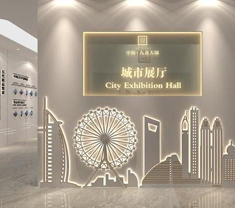 中海九龙天颂城市展厅