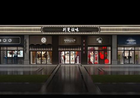 中建荆州之星商业包装