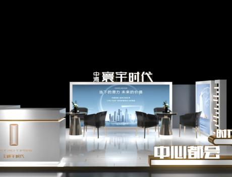 中海北城天街外展厅