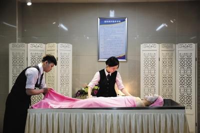 重庆殡葬服务应该注意什么