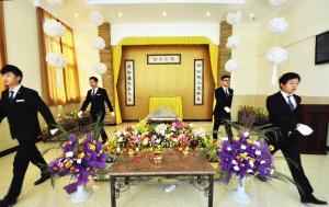 重庆殡葬服务的陷阱是什么