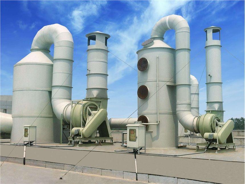 重庆工业废气处理公司