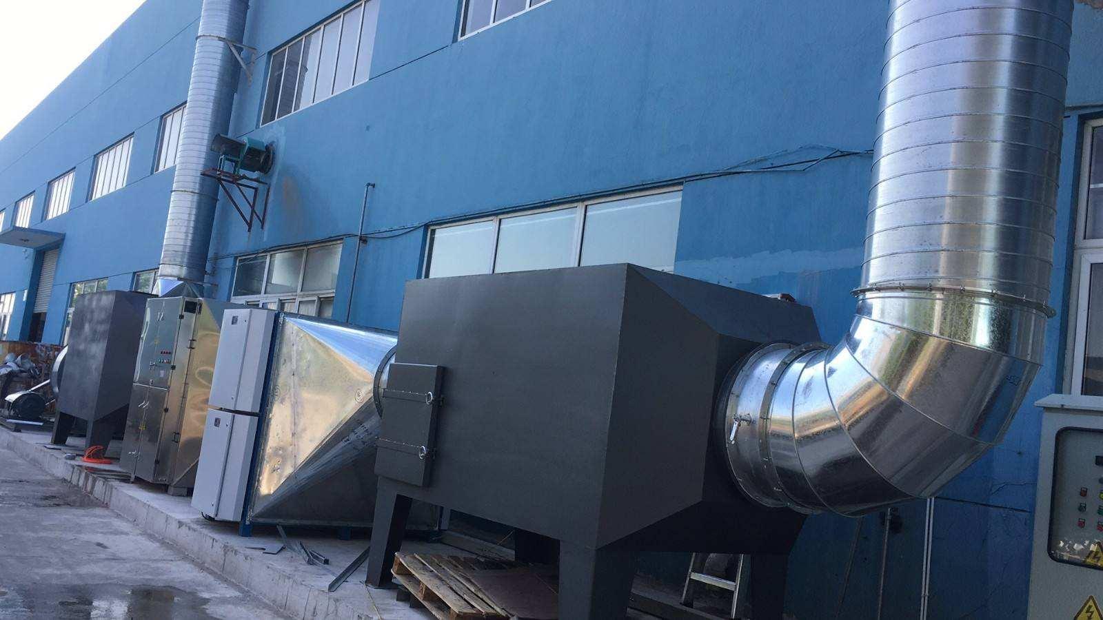 重庆工业废气治理公司