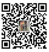 重庆舞台桁架搭建