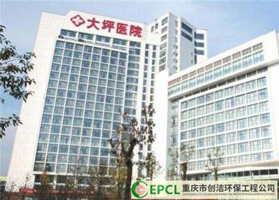 重庆大坪医院大型厨房清洗油烟管道现场