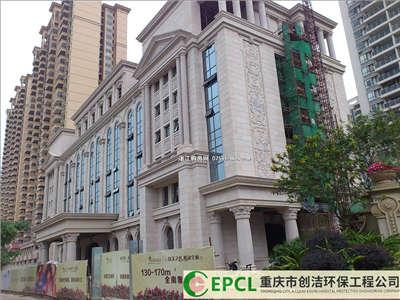 重庆君豪酒店清洗现场