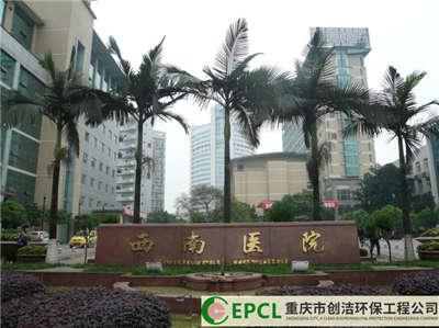 重庆西南医院冷却塔冷凝器清洗现场