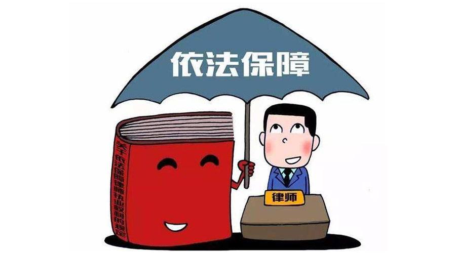 重庆赤甲律师事务所精典案例(二)