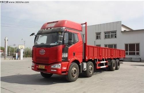 一般货物运输的方式