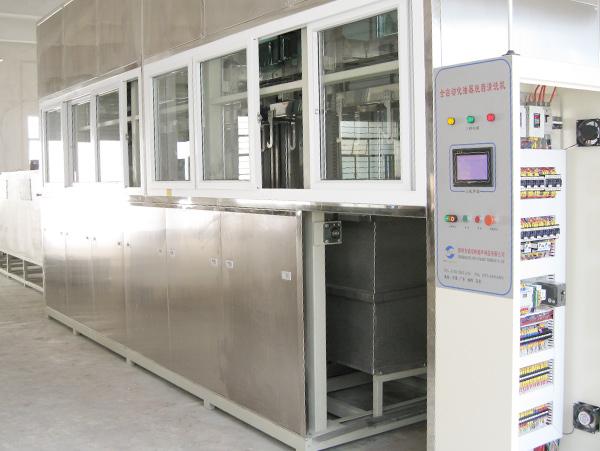 仪器仪表全自动超声波清洗机
