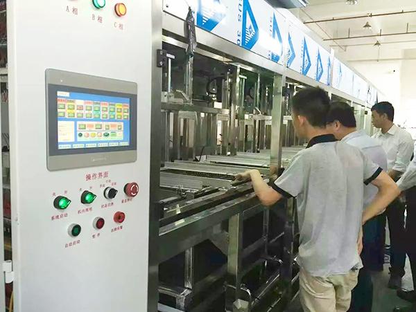 重庆工业超声波清洗机