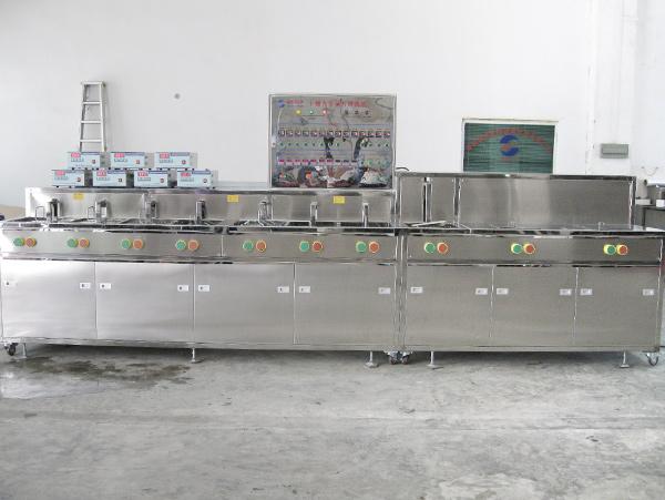 标准系列超声波清洗机
