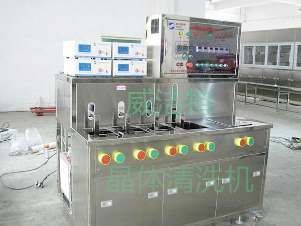 重庆超声波清洗机