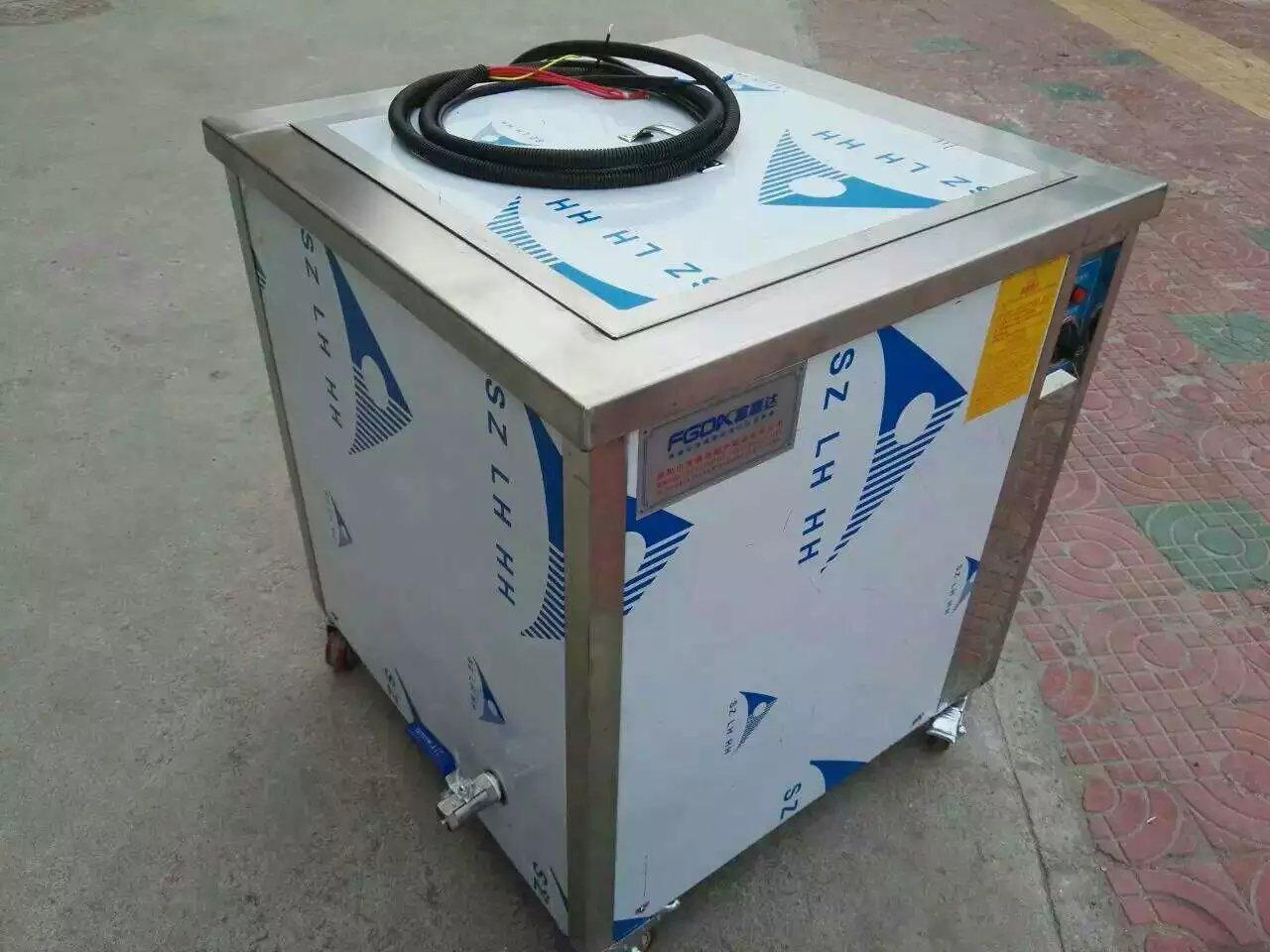 电子电器行业使用超声波清洗剂